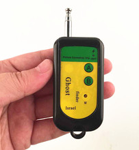 New Signal Bug RF Detector Camera GSM Wireless Device 100~2400Mhz BLK