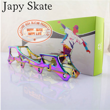 Japy Skate FIERCE F1 MST Rocker Frames For SEBA Powerslide Banana Basin Slalom Skates Base Rocking 219 213 243mm Frames(China)