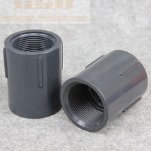 1 Piece/Lot Different Size Both Ends Female Thread Coupling High Quality Plastic Irrigation Water Pipe Fittings Female Connector