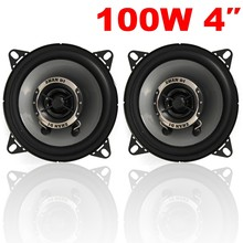 KROAK 2PCS 4 Inch 10cm Car Coaxial Speakers /Car Tweeters Dual Cone Coaxial Car Van Front Rear Door Dash 240W(China)