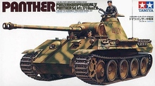 TAMIYA 35065  1/35 Scale  GERMAN PANTHER TANK Plastic Assembly Model kit