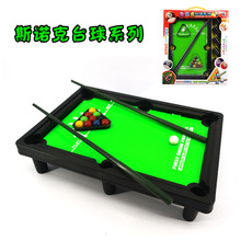 New Children Snooker Games Plastic Small Snooker Table for kids Sport and Entertainment Games Toys(China)