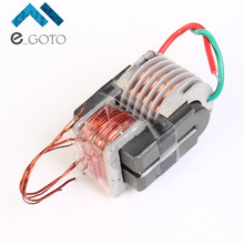 15KV High Frequency Inverter High Voltag Coil Generator Arc Plasma Boost Step-Up Power Module 29x24x18mm