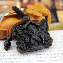 Chinese Traditional Ebony Sculpture Dapeng Bird Had Peace All Year Round Car Key Ring Keychain Trinket Pendant Bag Accessories