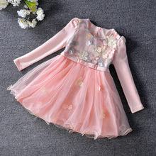 2017 Spring Style Lace Sleeves Tulle Tutu Girl Dress Baby Toddler Party Dress for Girls Clothes 3-9Y pink yellow