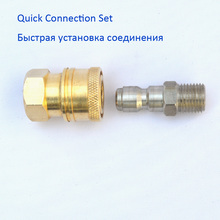 Quick Connection Adapter  for Foam Nozzle/ Foam Gun/ Foam Generator/ High Pressure Soap Foamer