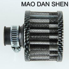 Free shipping Car Air Intake Filters Fresh & Clean Air Carbon Fibre Color Cylinder Protector / air filter cartridge