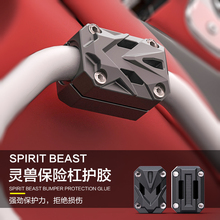 Motocross motorcycle cradle falling rubber bumper protection rubber modified accessories general personality and creative produc(China)