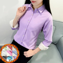 Autumn and winter new cashmere loose casual candy color long-sleeved warm shirt (nine colors optional)