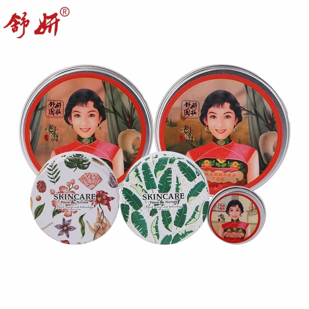 ShuYan Brand 5pcs Skin Care Set Including Tuberose Face Cream Aloe Vera Gel Nude Makeup Cream Eye Cream Solid Parfum 16