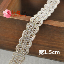IB6397 Soluble light gold lace flower applique Clothing accessories 1.5cm 5yards/lot()