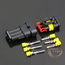 5 Kits Flame retardancy 3P waterproof automotive Wire Connector Plug Car Motorcycle HID auto connector 3 Pin Way Sealed(China)