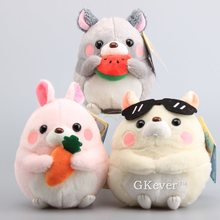 "Amuse Coroham Coron White Hamster Plush Toy Kawaii Stuffed Animals 7"" 18 CM"