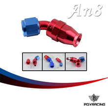 PQY RACING- High Quality PTEF  AN8 AN-8 45 DEGREE REUSABLE SWIVEL TEFLON HOSE END FITTING AN8 PQY-SL6045-08-311