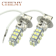 Buy 2Pcs H3 LED 28SMD Auto Fog Lamp Daytime Running Light White DC 12V High Car Bulb DRL Lamps White 6000K Car Fog Lights for $1.79 in AliExpress store
