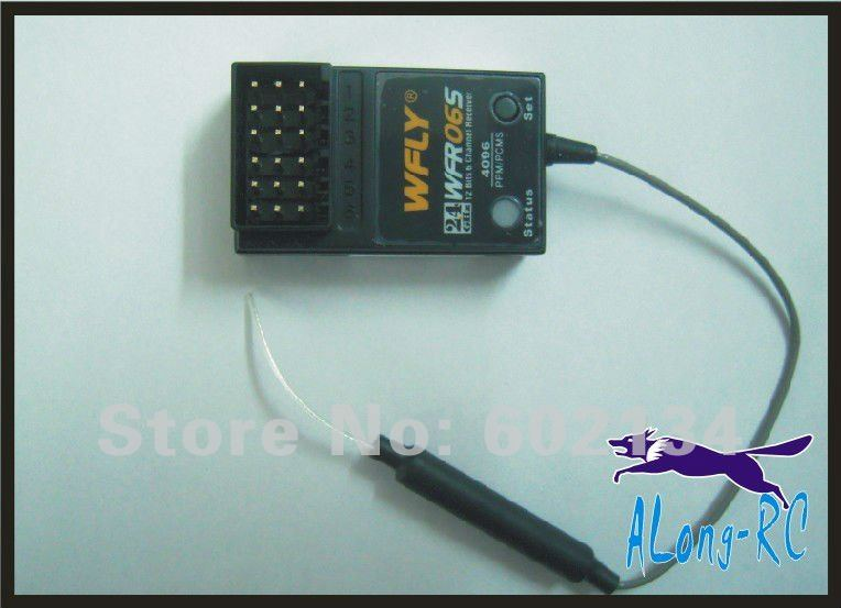 free shipping RC airplane /model hobby/ spare part   wfly radio  2.4G 6ch recivers(WFR06S)<br><br>Aliexpress