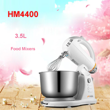 220V/50 Hz HM4400 multifunctional stand mixer 3.5L food mixer dough mixer stainless steel Barrel Desktop, handheld dual purpose(China)