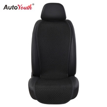 AUTOYOUTH Breathable Ice Silk Small Waistline Seat Cushion Car Pad Universal Cushions Summer Car Seat Cover 4 Colour Car-Styling(China)