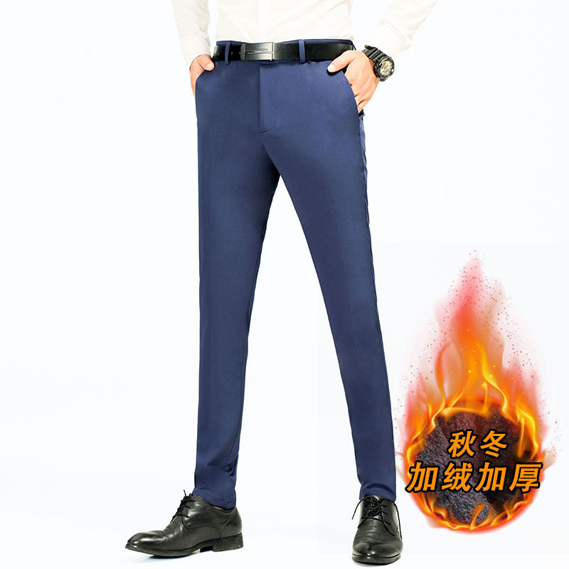 Autumn and winter men's trousers business casual dress pants plus velvet suits professional pants Slim black elastic feet pants