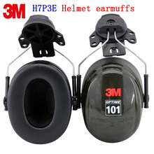 3M H7P3E Helmet hanging ear cups Genuine security 3M ear defenders NRR: 27dB / SNR: 31dB High decibel Earmuffs(China)