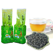 2 pcs 250g Sweet 2017 FRESH TEA Premium Organic Taiwan Green Ginseng Oolong Tea Renshen Tea (Lan Gui Ren) gingseng tea