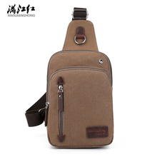Fantasy sky fashion canvas vintage crossbody unisex knapsack men messenger bag with Headphone cable hole classic vogue chest bag