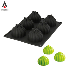 Wulekue 1PCS Black Silicone 3D Whirlwind Shape Cake Mold For Chocolates Ice Cubes Mousse Jelly Candy Making Molds(China)