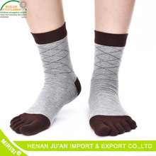 Men's Socks Business Casual Socks Pure Cotton High Quality  Bamboo Charcoal Cotton Toe Socks 6 Color Available