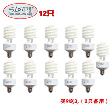 2016 New product Spiral Energy Saving photographic fluorescent bulb Dominance photography 12X light bulb shooting station set CP(China)
