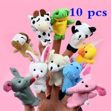 10PCS Cute Cartoon Biological Animal Finger Puppet Plush Toys Child Baby Favor Dolls Tell Story Props Animal Doll Kids Toys