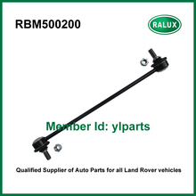 RBM500200 car link of stabilizer bar and front suspension arm for LR Range Rover 2002-2009,2010-2012 auto link connecting rod(China)