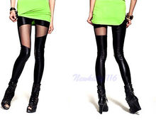 1 PC New Women Slim Asymmetric Sheer Mesh Panel Black Stretch  Tights Pants