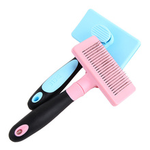 Pet Comb Brush Furminators Clean Shedding Hair Tools Polisher Fine Trimmer Dog Cat Cleaning Grooming Fur Comfortable Cleaner