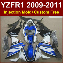 ENEOS body parts for YAMAHA fairings YZFR1 2009 2010 2011 Injection mold YZFR1 09 10 11 12 R1 blue bodyworks YZF1000 R1+7Gifts