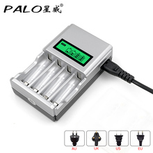 1.2V 4 slots AA AAA NIMH nicd quick charge battery charger with LCD display with EU AU US UK plug