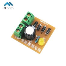 DIY Kits IN4007 Full Wave Bridge Rectifier Circuit Board Suite AC To DC Power Supply Converter Electronic Teaching Trainning