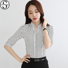 Buy Office Blouses Women 2017 Summer Fashion Slim Mujer Blouse V-Neck Half Sleeve Shirt Striped Womens Clothing Tops Femme Shirts for $13.49 in AliExpress store