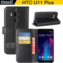 Flip Wallet Style Bovine Skin Leather Case Cover For HTC U11 Plus Magnetic With Mastercard Slot Holders Stand Function(China)