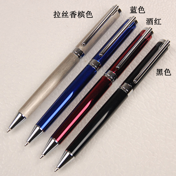 Free Shipping hot sales High Quality Foreign trade alone 807 metal rotary ballpoint pen copper core copper production rotate out<br><br>Aliexpress