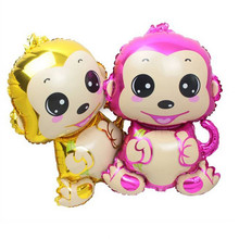 75*50cm High Quality Cheap Animal Balloon Inflatable Aluminum Walking Monkey King Balloon Christmas Decor Children outdoor Toys(China)