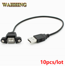 10pcs USB Male to Famale Cable USB Extension Cable Computer Motherboard Panel Mount USB Tailgate Cable With Screws 30cm HY295