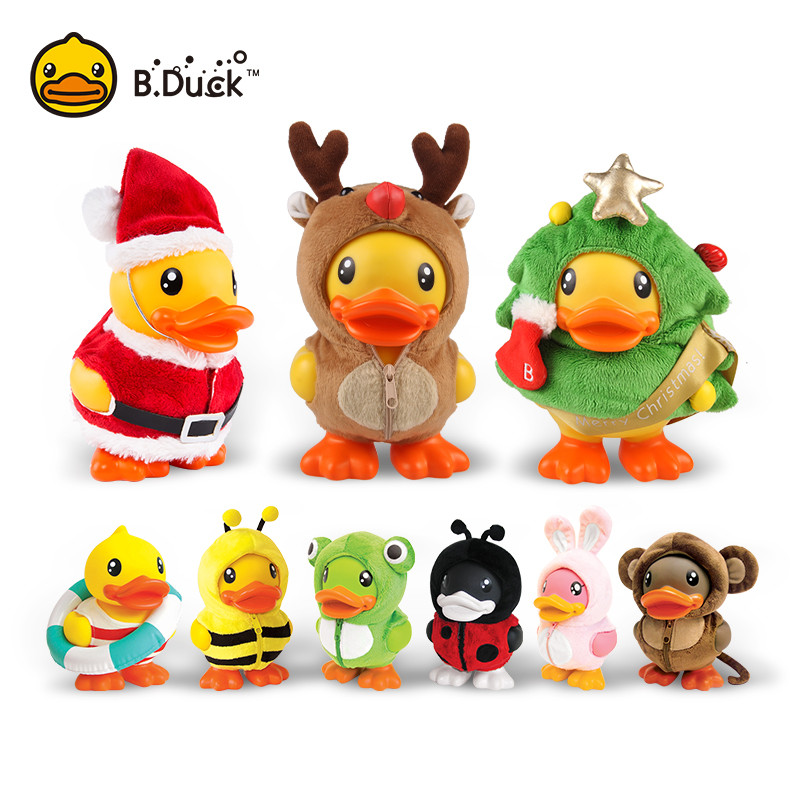 18cm PVC B.Duck Toy, Cartoon Duck Money Bank, Bath Toys For Children, Bee Rabbit Dog Gift Toys / Brinquedos, Toys For Children<br><br>Aliexpress