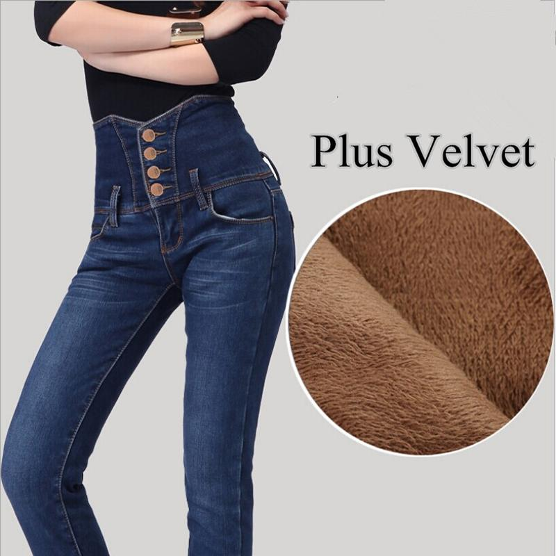 New Arrival 2017 Winter High Waist Women Jeans Plus Velvet Warm Jeans High Quality Fashion Design Skinny Boot Cut Jeans TL60Одежда и ак�е��уары<br><br><br>Aliexpress