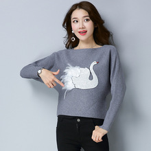 2017 Women Cashmere Sweater Autumn Pullover Winter Long Sleeve Jumper Cotton Knitted Casual Coat Swan Jacket Top Sueter Mujer(China)