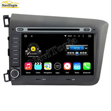 NaviTopia Octa Core/Quad Core 2G/1G Android 6.0/5.1 Car Multimedia DVD Player for Honda CIVIC 2012 Car GPS Navigation Video