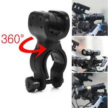 Easy Rotation Swivel Bicycle Mount Road Bike Headlight Flashlight Torch Head Light Lamp Holder Bracket Clamp Clip Grip Black(China)
