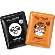Cute Tiger/Panda Facial Mask Whitening Moisturizing Oil Control Animal Face Masks Skin Care(China)