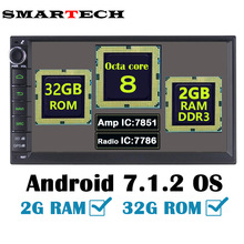 Eight core Android 7.1.2 Autoradio 2Din Universal 7Inch Car Stereo GPS For Nissan Toyota HeadUnit Car Intelligent Bluetooth Wifi(China)