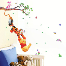 Cartoon winnie pooh baby home decals wall stickers for kids room baby bedroom wall art nursery amusement(China)
