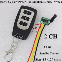 2CH ON OFF independently 2CH ON OFF at the same time DC3V 3.7V 4.2V 4.5V 5V 2CH RF Remote Switch Low Quiescent Current 0.5ma ASK(China)